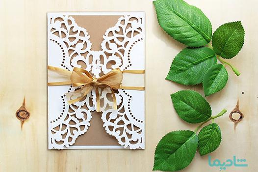 ساخت کارت عروسی