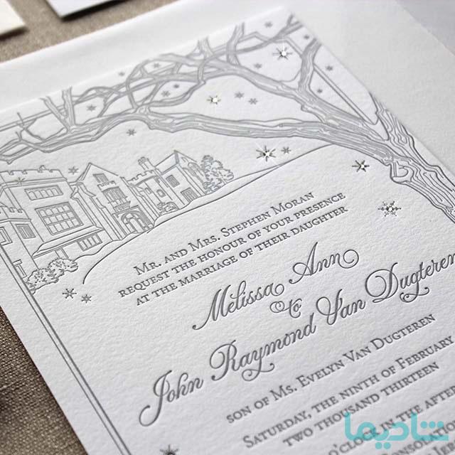 کارت دعوت عروسی-2021