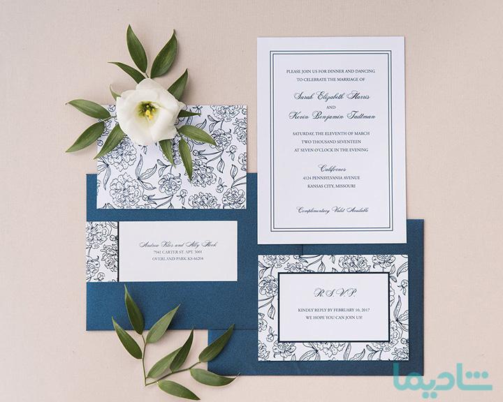 کارت دعوت عروسی 2021