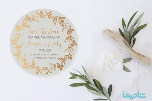 کارت های دعوت عروسی