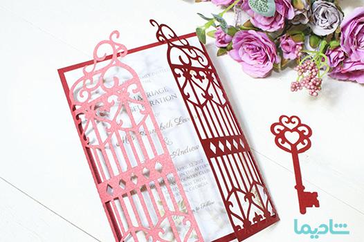کارت عروسی-مدرن