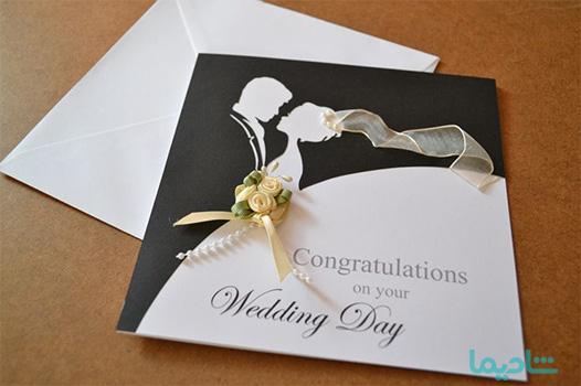 کارت عروسی 1398